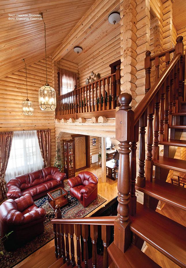 Журнал деревянные дома номер 43